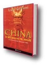 Em 1989, quando viajou à China pela primeira vez, Luís Giffoni encontrou o país, que se aprontava para a globalização, ainda fechado e traumatizado pelo massacre da praça da Paz Celestial. Dezoito anos depois, retornando a Pequim, o autor observa outro cenário. O que motivou sua viagem foi uma grande curiosidade em torno de todas as miudezas do país que juntas fizeram surgir a superpotência do século. #livros #jornalismo #turismo