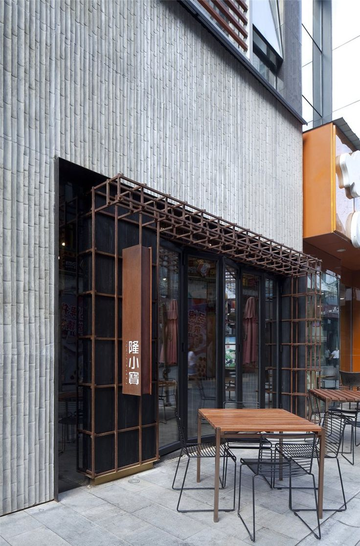The Noodle Rack - Picture gallery