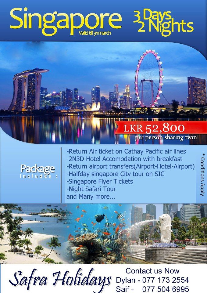 Day Tours In Singapore