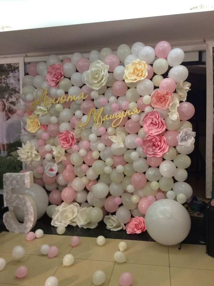Best 25 balloon backdrop ideas only on pinterest for Balloon decoration on wall for birthday