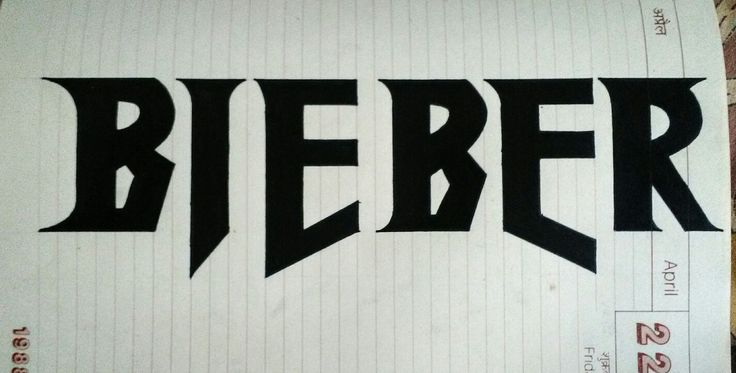 Bieber logo made by me!! Follow me on Pinterest at Perie Menaria..