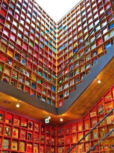 Iwaki Museum of Picture Books for Children, Fukushima, Japan by Ken Lee 2010