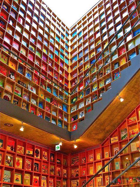 まどのそとのそのまたむこう 絵本美術館, Iwaki Museum of Picture Books for Children, Fukushima, Japan | Flickr - Photo Sharing!