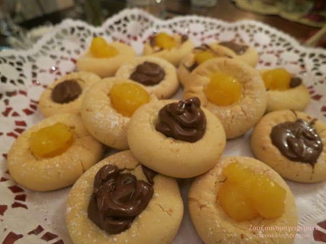 Ζουζουνομαγειρέματα: Μπισκότα με άρωμα πορτοκαλιού!