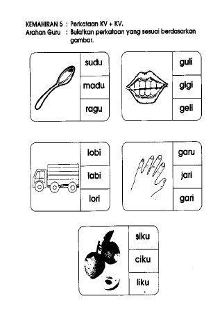 Buku Ujian Diagnostik Bahasa Melayu Writing Sentences Kindergarten School Kids Activities Alphabet Worksheets Preschool
