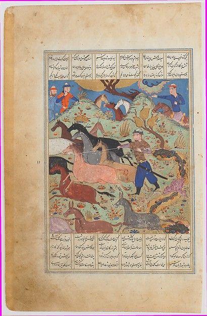 """Rustam Lassos Rakhsh"", Folio from a Shahnama (Book of Kings)"