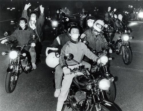 Japanese Motorcycle Gangs - Speed Tribes