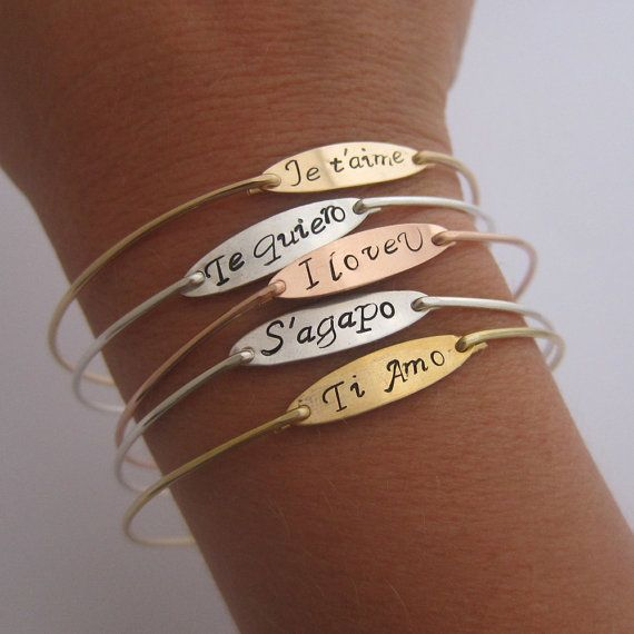 Custom I Love You Bracelet - Je taime Bracelet - Te Quiero Bracelet - Te Amo Bracelet - Sagapo Bracelet - Ti Amo Bracelet  I can also stamp Love  Say I Love You or Love to your friend, sister, mother, grandmother, or significant other in the language of your choice (as long as I have
