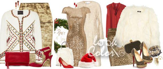 Красно бело золотое в одежде