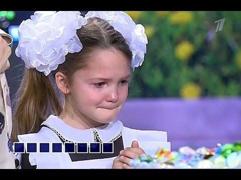 Девочка расплакалась на Поле Чудес!