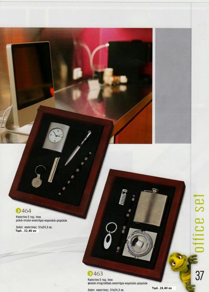 Κασετίνα inox, με ρολόι αναπτήρα στυλό κομπολόι μπρελόκ ,Διαφημιστικά Δώρα. www.karampidis.gr