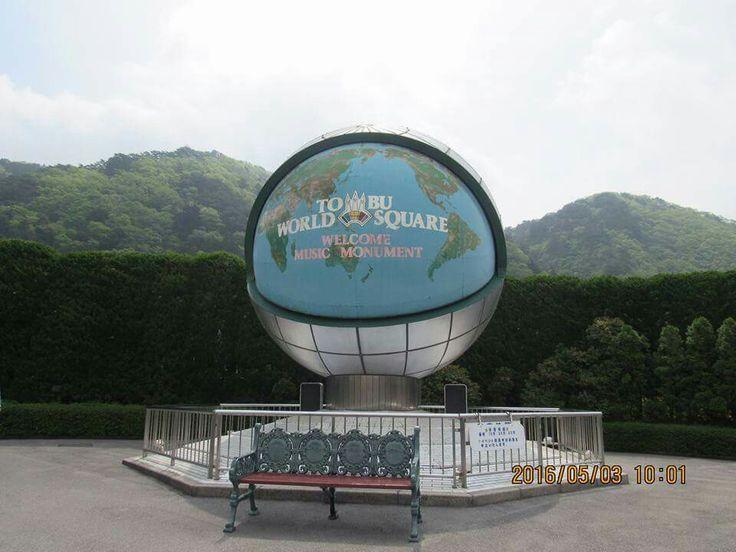 Tobu World Square, Tochigi Japan trip