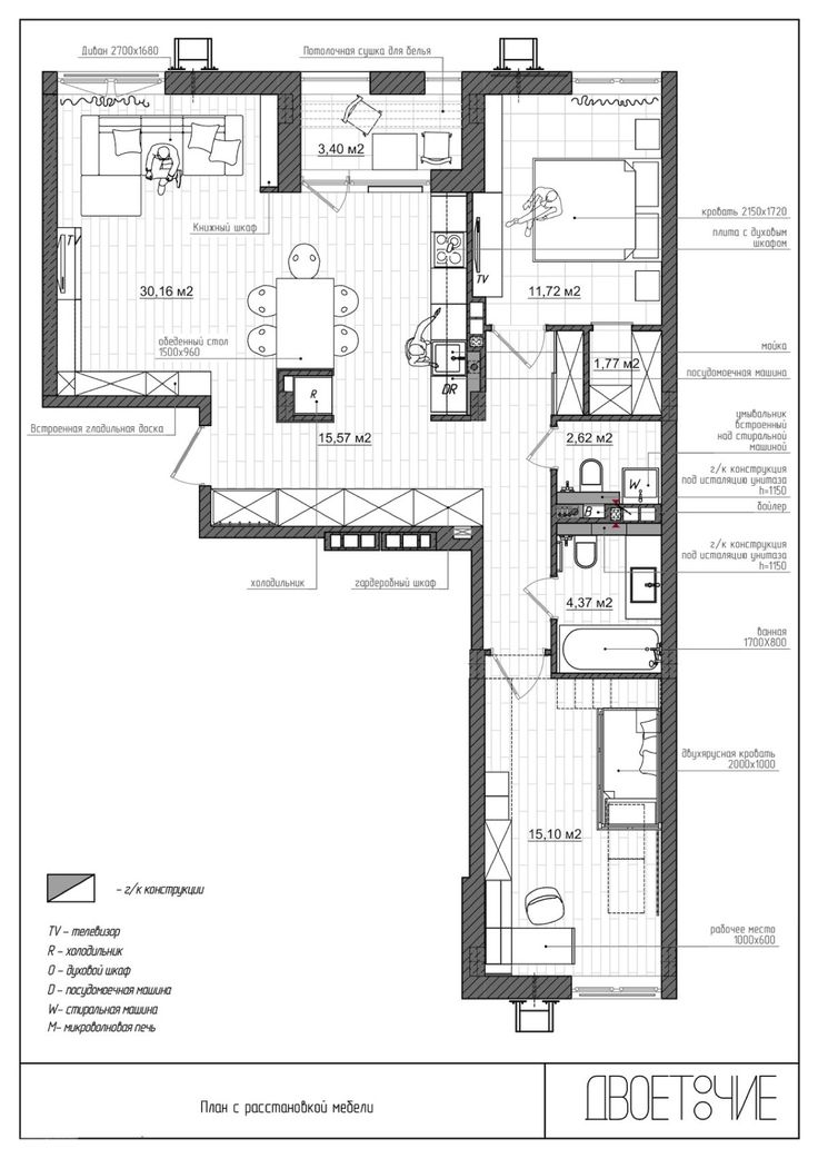 Best 25 small apartment plans ideas on pinterest for Best floor plan ever