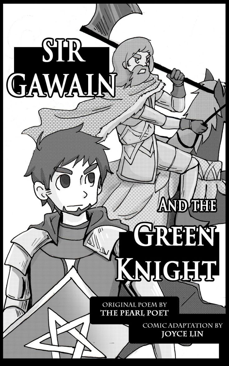 17 best images about sir gawain and the green knight this is a comic rendition of sir gawain and the green knight it has a