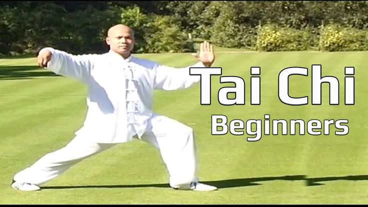Tai chi chuan for beginners - Taiji Yang Style form Lesson 2