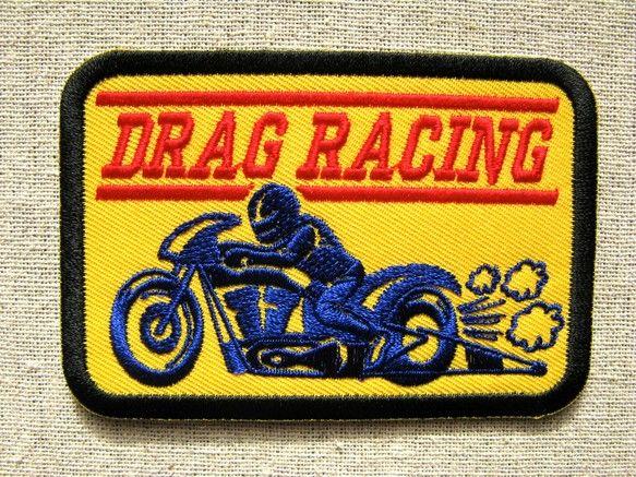 『DRAG RACING』モーターサイクル・モチーフの刺繍ワッペンです。 カラフルな色合いで何処か昔っぽいバイク・レース系のデザイン。ドラッグレースの力強いス...|ハンドメイド、手作り、手仕事品の通販・販売・購入ならCreema。