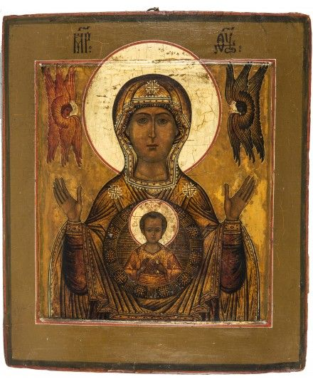 A RUSSIAN ICON OF OUR LADY OF THE SIGN (ZNAMENIE), 19TH CENTURY - October 25th 2014 Auction - Past Auctions