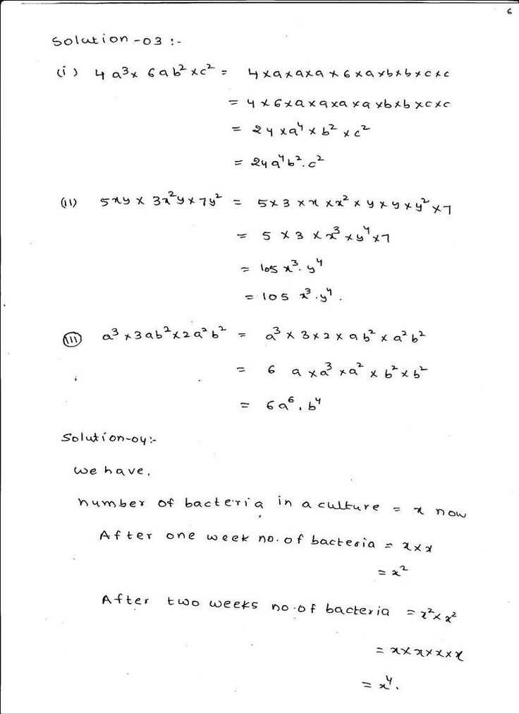Solution exercises chapter 2 wiley