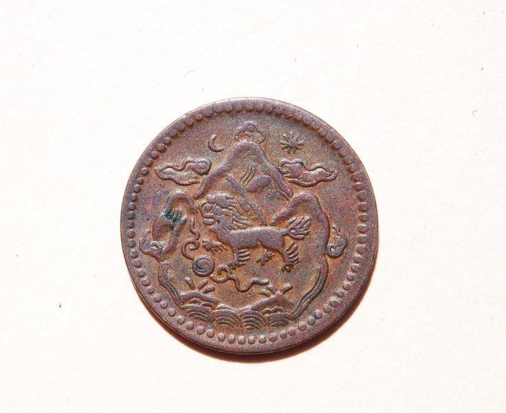 3a.   Obverse side of a Tibetan 5 Sho cash coin, ca 1948.