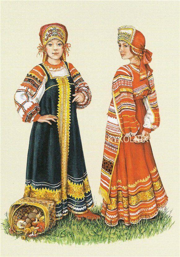 Открытки с национальными одеждами, открытки юбилеем женщине