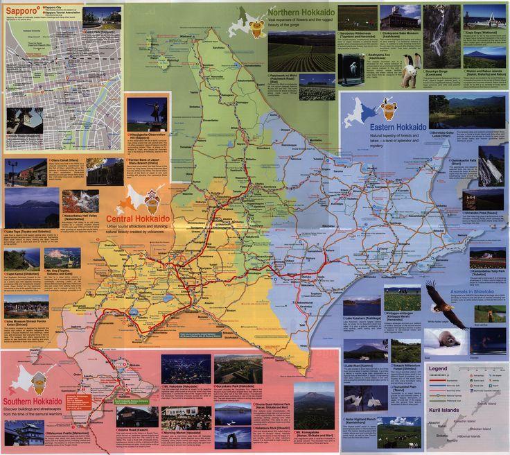 https://flic.kr/p/PBJEjf | Hokkaido (prefecture) Tourist Map; 2015_2, Japan