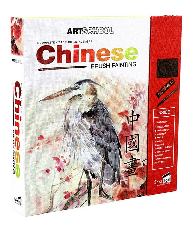 Take A Look At This Art School Chinese Brush Painting Kit