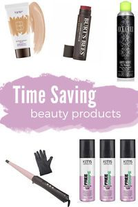 Let's face it, the price of beauty is time.......and sometimes I have to sacrifice one for the other.  That's why I love when I find beauty products that save me time.   These products can shave minutes...