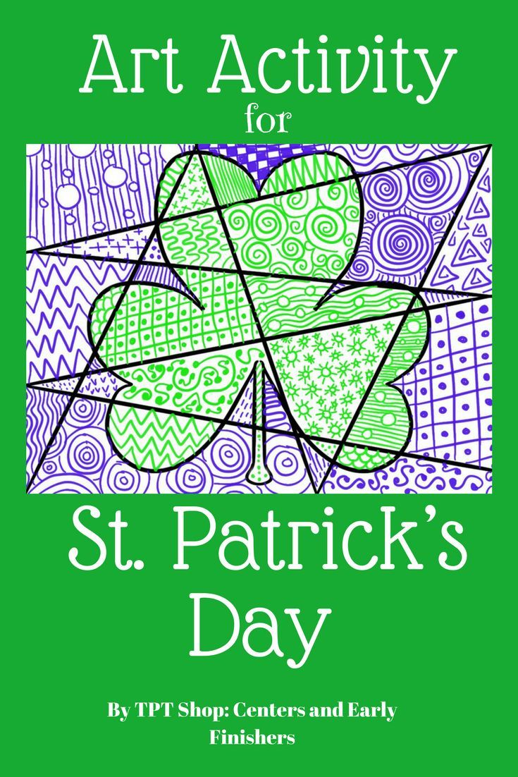 If you Are looking for an early finishers activity or art lesson for St. Patrick's Day, check this out. This would be A great little lesson for subs, centers, or teachers. #St.Patrick'sDayArtLesson #ArtLesson #ArtSubLesson #EarlyFinishers