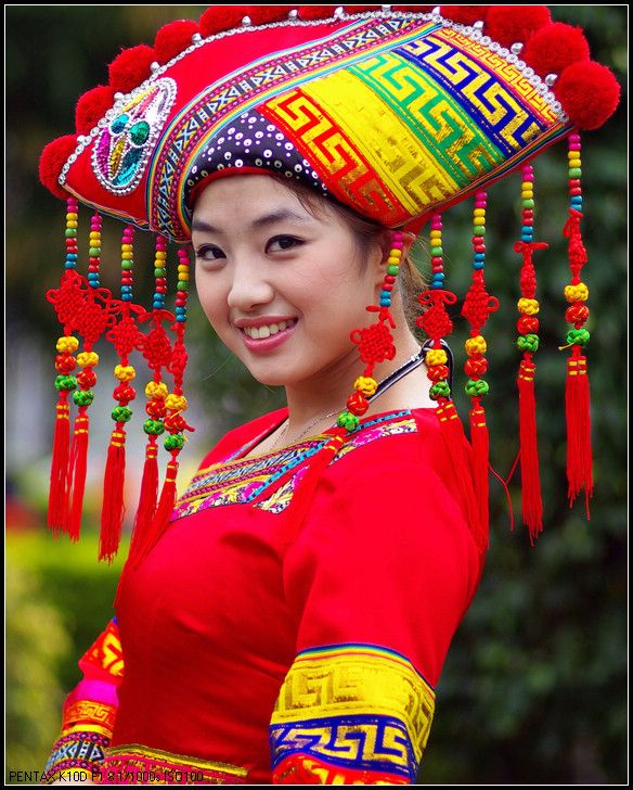 Countries Cultures China: Beautiful World Asian People