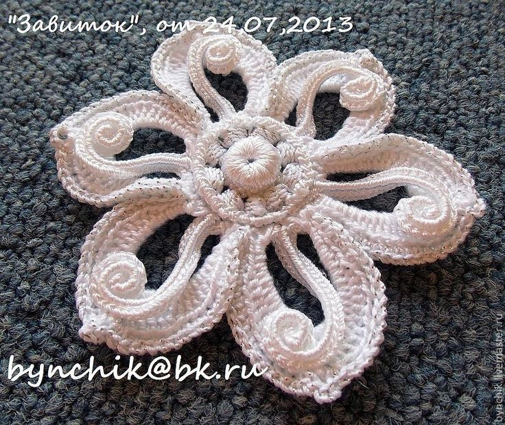 Irish Crochet, Crochet Flower,