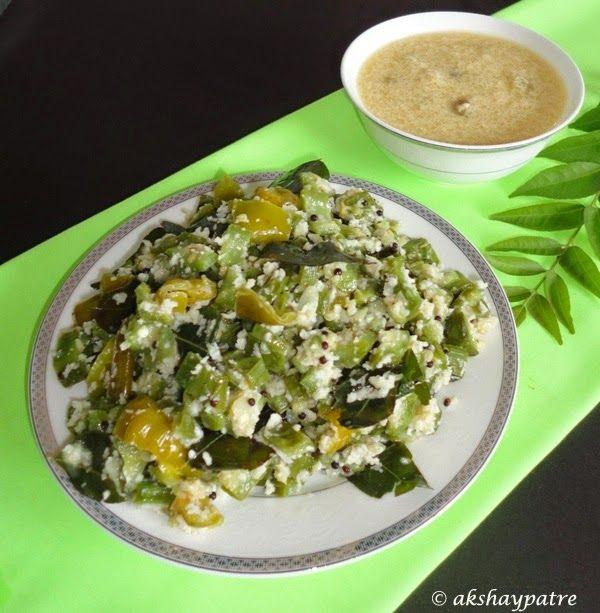 293 best karnataka veg manglore udipi recipes images on pinterest heerekayi upkari forumfinder Image collections