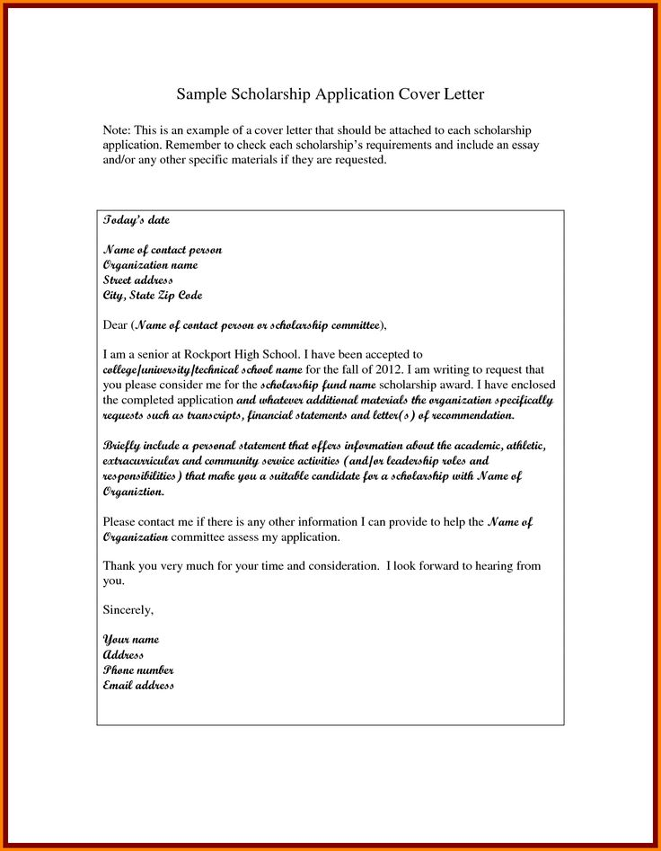 business letter format requesting payment doc request outstanding - letter of recommendation format