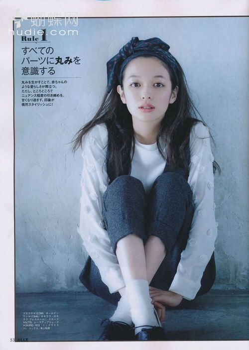 쭉빵카페   일본 코스메틱계의 레전드 모델, 모리 에리카 - Daum 카페