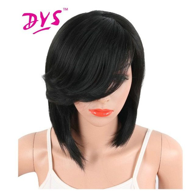 Short Straight Side Parting Bob Wigs Brazilian Hairstyle Natural Heat Resistant Hair
