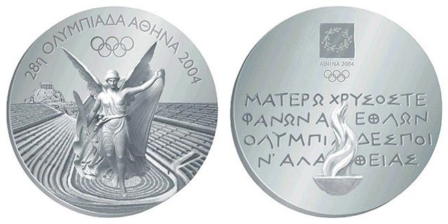 Olympic Medals 2004 depicting Kallimarmaron Stadion Athens Greece #hellas #stadium http://megabook.ru/album/%D0%9E%D0%BB%D0%B8%D0%BC%D0%BF%D0%B8%D0%B9%D1%81%D0%BA%D0%B8%D0%B5%20%D0%BC%D0%B5%D0%B4%D0%B0%D0%BB%D0%B8%20(%D0%BB%D0%B5%D1%82%D0%BD%D0%B8%D0%B5%20%D0%B8%D0%B3%D1%80%D1%8B,%20%D1%84%D0%BE%D1%82%D0%BE%D0%B0%D0%BB%D1%8C%D0%B1%D0%BE%D0%BC)#5471b55f-d039-43ca-9f88-c127a7237291