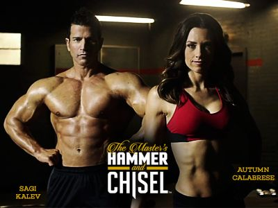 Hammer & Chisel accountability group starts in January, 2016! Message me for details! www.beachbodycoach.com/tammyq303