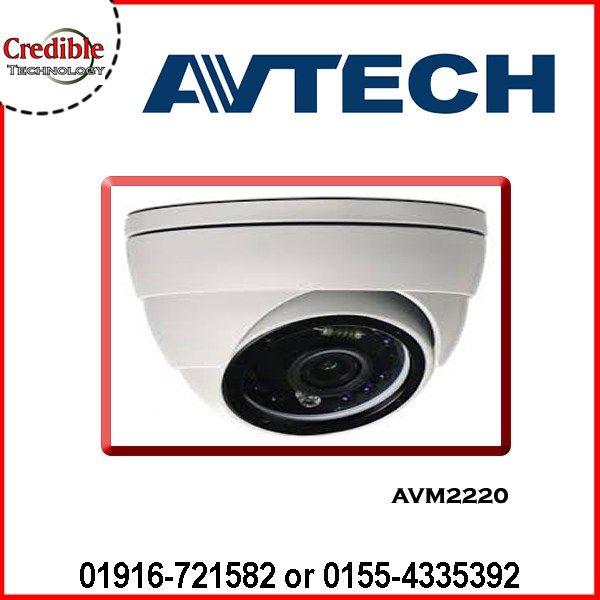 IP Camera Price Bangladesh, NVR Price Bangladesh, IP Camera Price, Avtech IP Camera Price, Dahua