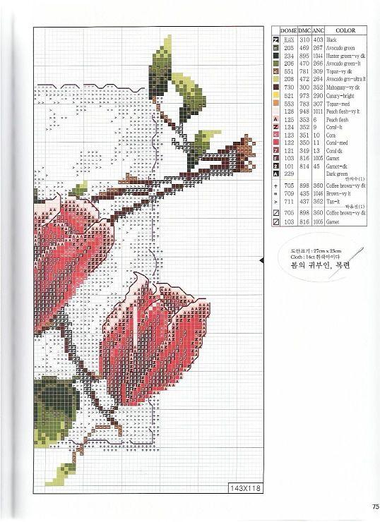 Gallery.ru / Фото #9 - DOME stitch corea 02.2009 - tymannost