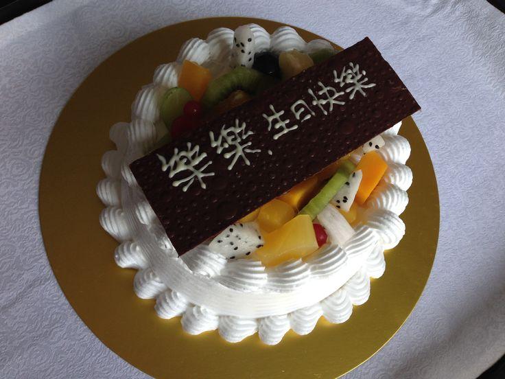 35 best Birthday Cake images on Pinterest Birthday cakes Hotels