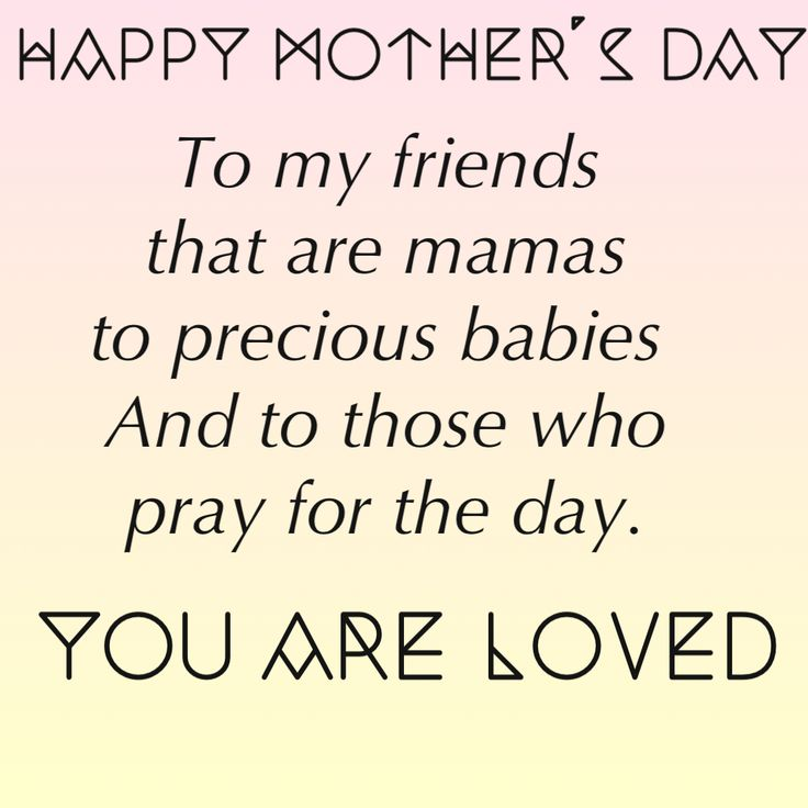 Mothers Day Infertility Quotes: Mother's Day #infertility #PCOS YOU ARE LOVED