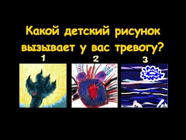 """Главный секрет вашего подсознания.   Психология человека.  http://psychologieshomo.ru/blog/2016/08/05/glavnyiy-sekret-vashego-podsoznaniya/ Психолог онлайн. """"Психология личного пространства"""" http://psychologieshomo.ru"""