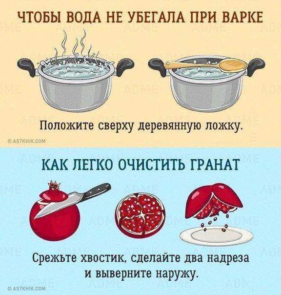 учителя, кулинарные советы с картинками большая тяжелая
