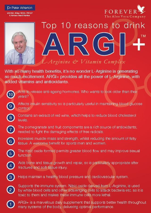 Did you know that our Argi+ has many benefits to your health? No well why not check this out to see.