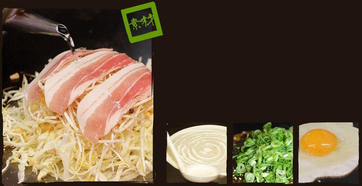 Okonomiyaki NAGATA-YA in Hiroshima, Japan. The best Japanese omelette, they make it in front of you on a hotplate.