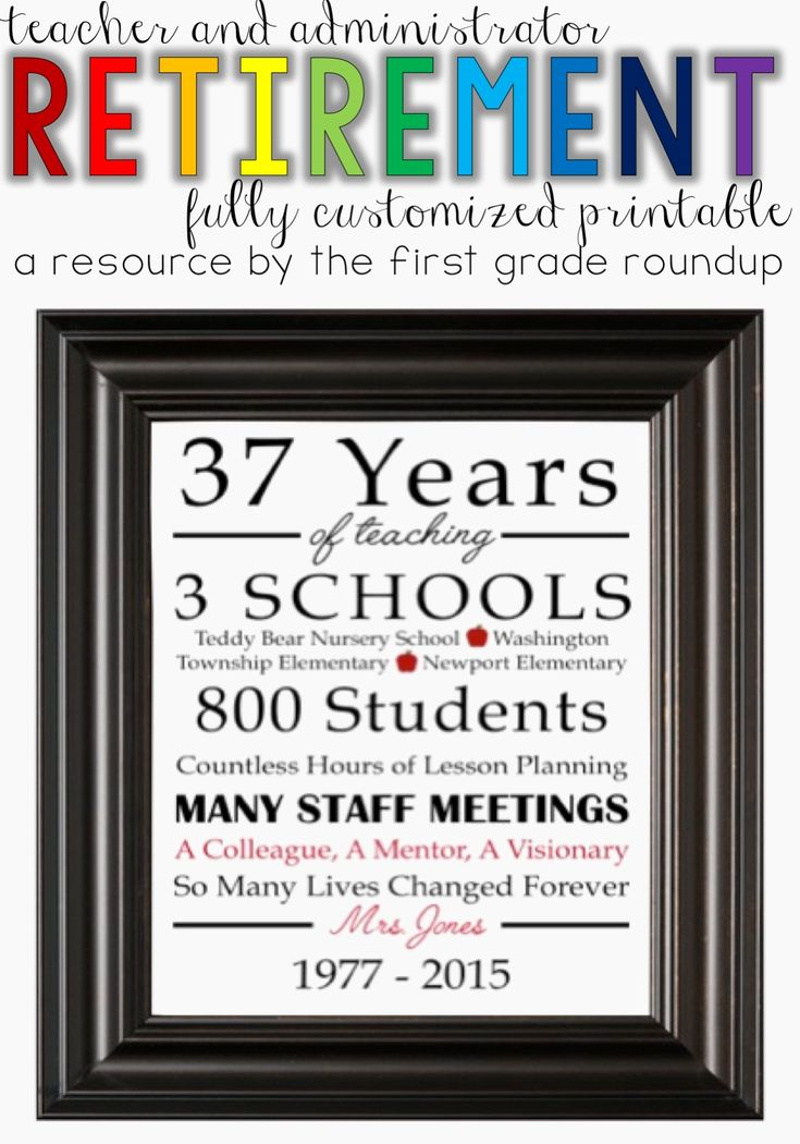 Do you know a colleague retiring this year? Click to order this fully customized retirement printable for a retiring teacher, administrator, school nurse and more!