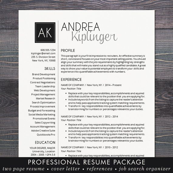 Professional Organizer Cover Letter Samples Resume For Job Aploon For  Administrative Position For