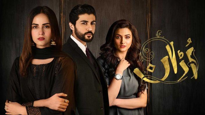 Watch Promo Pakistani Drama Serial Uraan On Starting From 15 April Mon Tue 8 00pm Pakistani Dramas Drama Drama Series