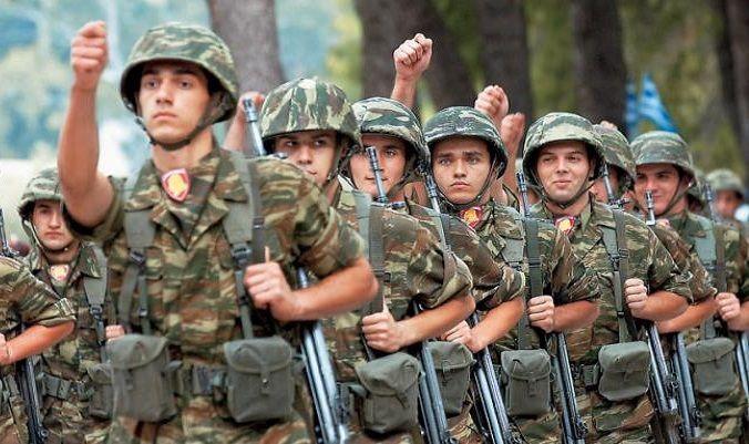 EKTAKTO: Δεν πήγες ακόμα Φαντάρος; Τον Μάρτιο αλλάζουν κάθετα τα δεδομένα στη στρατιωτική θητεία… Σας ενδιαφέρουν                          24 απορίες που μας γεννήθηκαν για το φετινό Surviv...