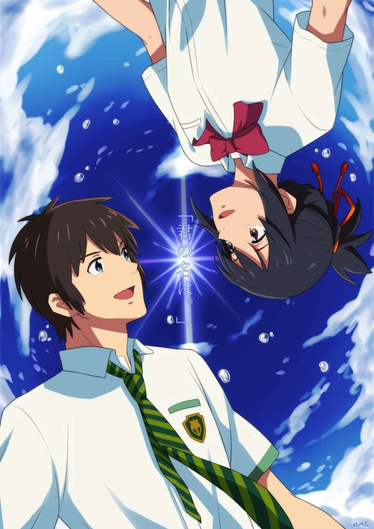 Pin de Panalee_31 em Kimi No Na Wa( Your Name ) | Anime