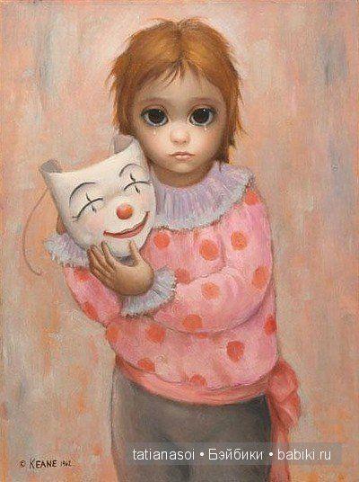 Тайна больших глаз Маргарет Кин. Картины Margaret Walter Keane